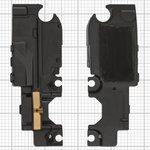 Дзвінок для Asus ZenFone 2 Laser (ZE500KL), в рамці